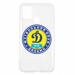 Чехол для Samsung M31 Динамо Киев