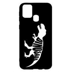 Чехол для Samsung M31 Dinosaur text
