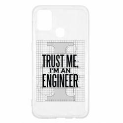 Чохол для Samsung M31 Довірся мені я інженер