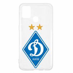 Чехол для Samsung M31 Dynamo Kiev