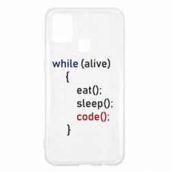 Чохол для Samsung M31 Eat, Sleep, Code