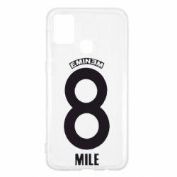 Чехол для Samsung M31 Eminem 8 mile