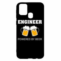 Чохол для Samsung M31 Engineer Powered By Beer