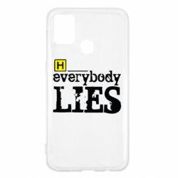 Чехол для Samsung M31 Everybody LIES House