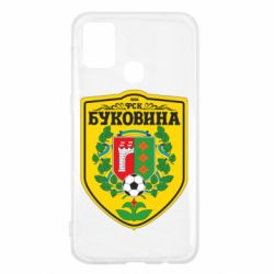 Чехол для Samsung M31 ФК Буковина Черновцы