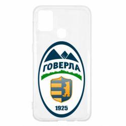 Чехол для Samsung M31 ФК Говерла Ужгород