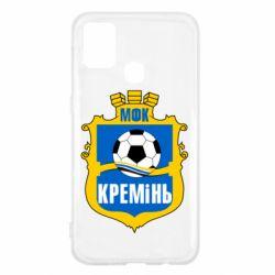 Чохол для Samsung M31 ФК Кремінь Кременчук