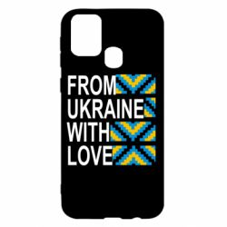 Чехол для Samsung M31 From Ukraine with Love (вишиванка)