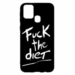 Чехол для Samsung M31 Fuck the diet