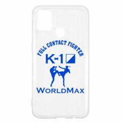 Чохол для Samsung M31 Full contact fighter K-1 Worldmax