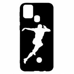 Чехол для Samsung M31 Футбол