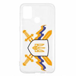 Чехол для Samsung M31 Герб та мечи