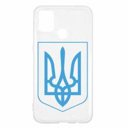 Чохол для Samsung M31 Герб України з рамкою