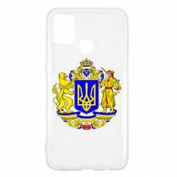Чехол для Samsung M31 Герб Украины полноцветный