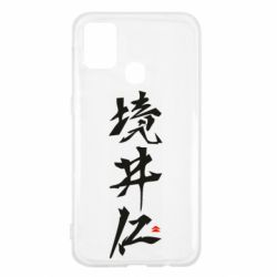 Чохол для Samsung M31 Ghost Of Tsushima Hieroglyphs