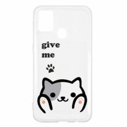 Чохол для Samsung M31 Give me cat