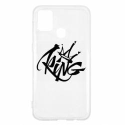 Чехол для Samsung M31 Graffiti king