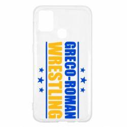 Чохол для Samsung M31 Greco-Roman Wrestling