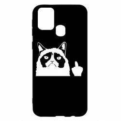 Чохол для Samsung M31 Grumpy cat F**k Off