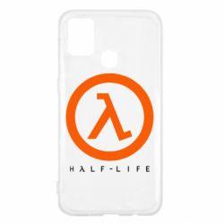 Чехол для Samsung M31 Half-life logotype