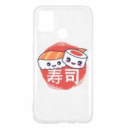 Чехол для Samsung M31 Happy sushi
