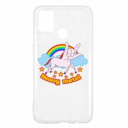 Чохол для Samsung M31 Heavy metal unicorn
