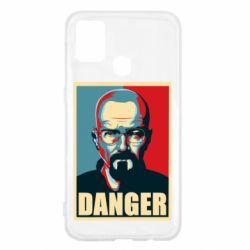 Чохол для Samsung M31 Heisenberg Danger