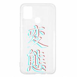Чехол для Samsung M31 HENTAI JAPAN GLITCH