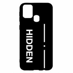 Чохол для Samsung M31 Hidden