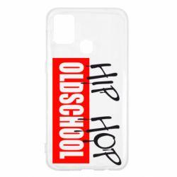 Чохол для Samsung M31 Hip Hop oldschool