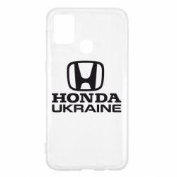Чехол для Samsung M31 Honda Ukraine