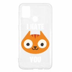 Чохол для Samsung M31 I hate you