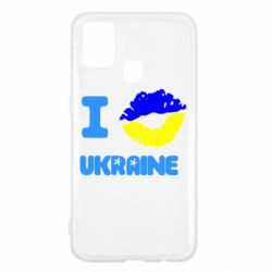 Чохол для Samsung M31 I kiss Ukraine