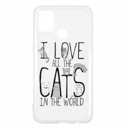 Чехол для Samsung M31 I Love all the cats in the world