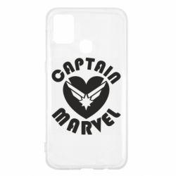 Чохол для Samsung M31 I love Captain Marvel