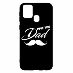 Чохол для Samsung M31 I Love Dad