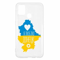 Чехол для Samsung M31 I love Donetsk, Ukraine