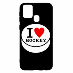 Чохол для Samsung M31 I love hockey