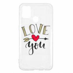 Чохол для Samsung M31 I love you and heart
