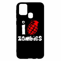 Чехол для Samsung M31 I love zombies