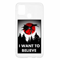 Чехол для Samsung M31 I want to BELIEVE poster