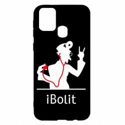 Чехол для Samsung M31 iBolit