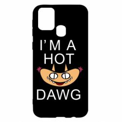 Чохол для Samsung M31 Im hot a dawg