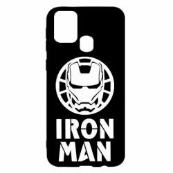 Чохол для Samsung M31 Iron man text