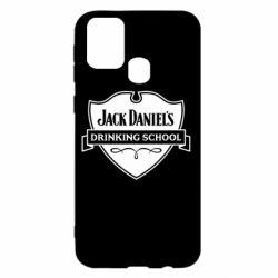 Чехол для Samsung M31 Jack Daniel's Drinkin School