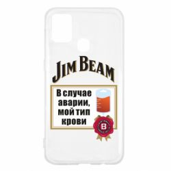 Чохол для Samsung M31 Jim beam accident