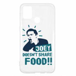 Чехол для Samsung M31 Joey doesn't share food!