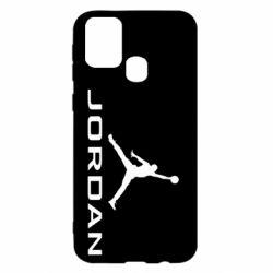 Чохол для Samsung M31 Jordan