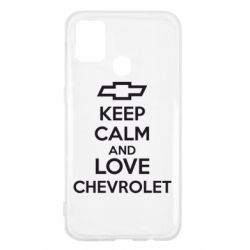 Чохол для Samsung M31 KEEP CALM AND LOVE CHEVROLET