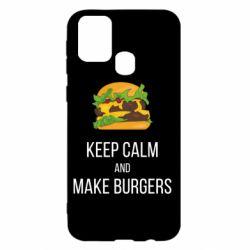 Чехол для Samsung M31 Keep calm and make burger